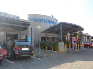 Kempton Gate Mall logo